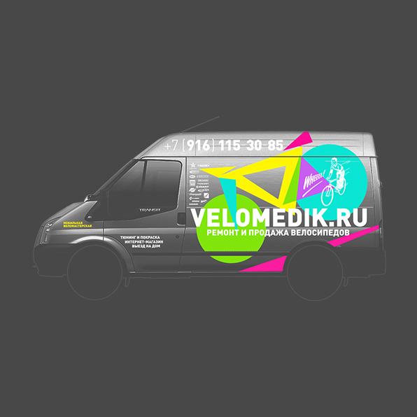 Velomedik Custom truck / vehicle graphics